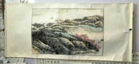 江苏南京画家宋文治山水画横披,江南小景,67X44