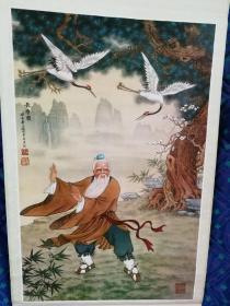 长寿图    刘波 绘  高峡 书   1987年春节!养生铭 药王孙思邈遗作 高峡书