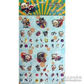 喜羊羊立体情景贴纸:热闹音乐会