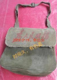 为人民服务的绿色书包,品相如图所示