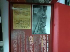 大铁成钢  特务连画册