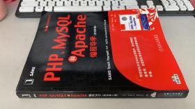 PHP、MySQL和Apache编程导学(原书第4版)有盘.