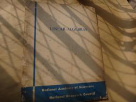 linear algebra 线性代数学 著名数学家熊全痷钤印藏书
