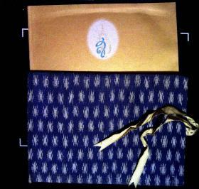 御赐表演节目 诗丽吉皇后殿下正式访问中华人民共和国 有盒套
