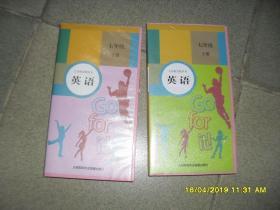 义务教育教科书 英语 七年级 上册磁带1-3全.下册磁带仅有1-2缺第3盘(8品5盘磁带合售2012年11月版参看书影需使用快递发货)44146