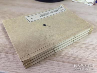 1916年日本出版《和洋建筑 大匠早割秘传》三册全,书内每面都有古代木工建筑图谱(除序言目录外)