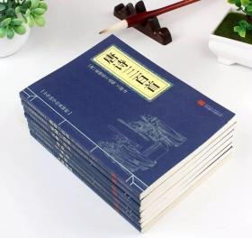 中国古诗词鉴赏7册