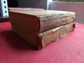 《红楼梦》硬精装布面上下册(曹雪芹著,作家出版社1953年一版,1955年十一印)