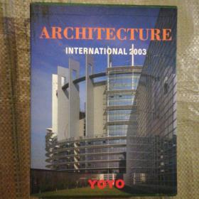 ARCHITECTURE (International 2003) vol.1 vol.2【2本合售】带盒套