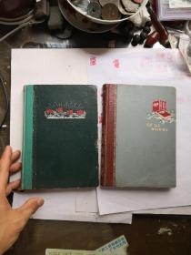 医学笔记本两本