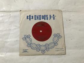小薄膜唱片:(儿童小演唱)小八路见到毛主席