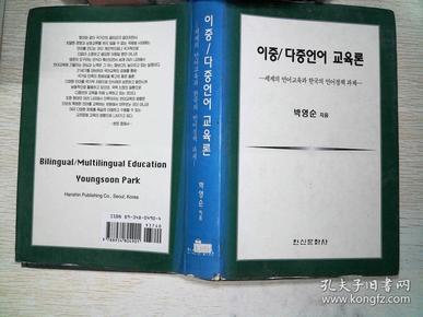 韩文书一本'