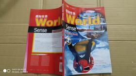 感知世界. 学生用书. 4A : World sense. Pupil's book. 4A