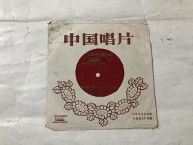 小薄膜唱片:毛主席是各族人民心中的红太阳