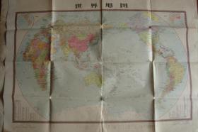 世界地图  (1开  1974年)