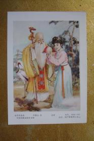 喜庆高寿   年历年画缩样散页    32开1页