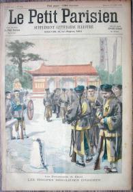 1900年7月1日法国原版老报纸《Le Petit Parisien》—清朝正规军