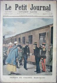 1902年3月9日法国原版老报纸《Le Petit Journal》—马尔尚上校返回中国彩色石版画