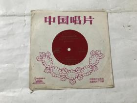 小薄膜唱片:祖国的边疆新西藏,丰收全靠毛主席,穿氇氇的金珠玛