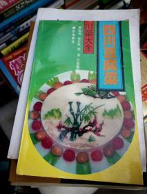 四川豆腐菜