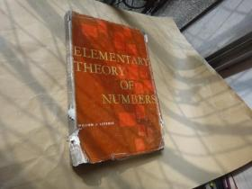 Elementary Theory of Numbers 初等数论