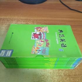 典范英语6 (全18册,含光盘)