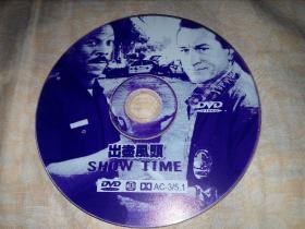 出尽风头 DVD