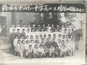 1981年济南市第四十八中学高二三班毕业留念(有每个人姓名)