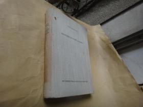 EINFUHRUNG IN DIE ALGEBRA 武汉大学老一辈知名数学教授熊全淹先生钤印藏书