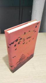 江西省重点保护陆生野生动物图谱
