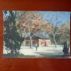 早期参展作品,著名画家(王守忠)风景人物纸板老油画。