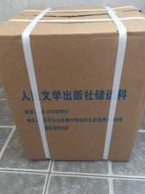 全本详注金瓶梅词话(精装全六册)