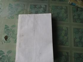 民族集邮(总第150--209期,有主编的一封信)