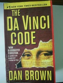 英文原版:THE DA VlNCl CODE (达芬奇密码)
