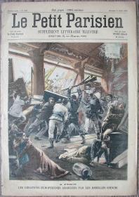 1900年7月22日法国原版老报纸《Le Petit Parisien》—在北京被中国军队围困的外国使团