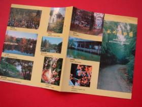 杭州植物园(宣传画页)