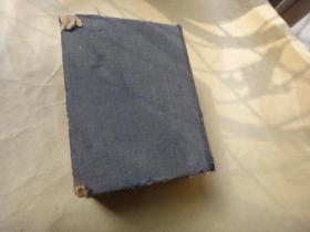 1949年版俄文版<pyccko ahrjinhcknn cjiobapb >>著名数学家路见可签名藏书