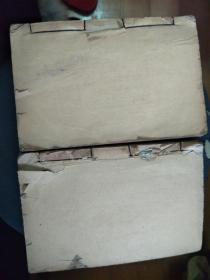 《古文观止》 线装 12卷6册全(每三册装成一涵,如图,实物拍摄,看好在拍)