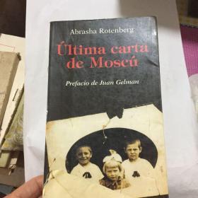 外文  书一本