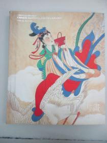 上海崇源2011年春季大型艺术拍卖会 中国书画 拍卖图录 16开平装