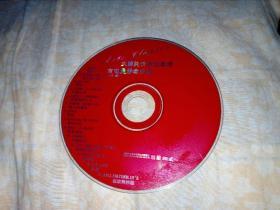 大师纯情吉它表演 吉它爱好者珍品 CD