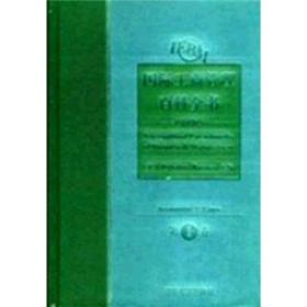9787302061939-yd-国际工商管理百科全书