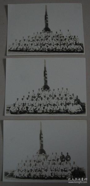 1938年 侵华日军合影集体照片 旅顺日俄战争纪念塔(旅顺尔灵*山塔前)