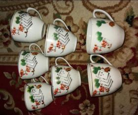 文革手绘五彩梅花毛泽东选集松枝等图案茶杯一套精美漂亮稀少包老