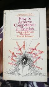 How to achieve competence in English