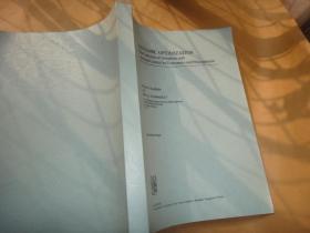 ADVANCED TEXTBOOKS IN ECONOMICS  经济学高级教科书(复印本)