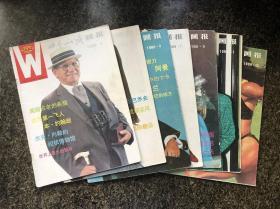 世界知识画报1988(1,2,3,7,9,11,12)