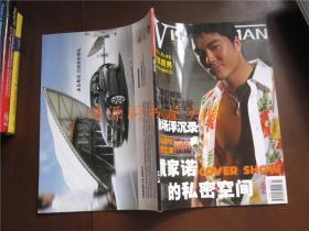 VISUAL MAN 视觉质男 2006May (黄家诺封面,无印章字迹勾划)