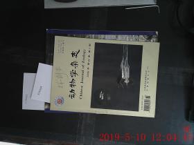 动物学杂志 2006.5期 第41卷