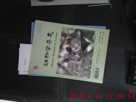 动物学杂志 2011.5期 第46卷
